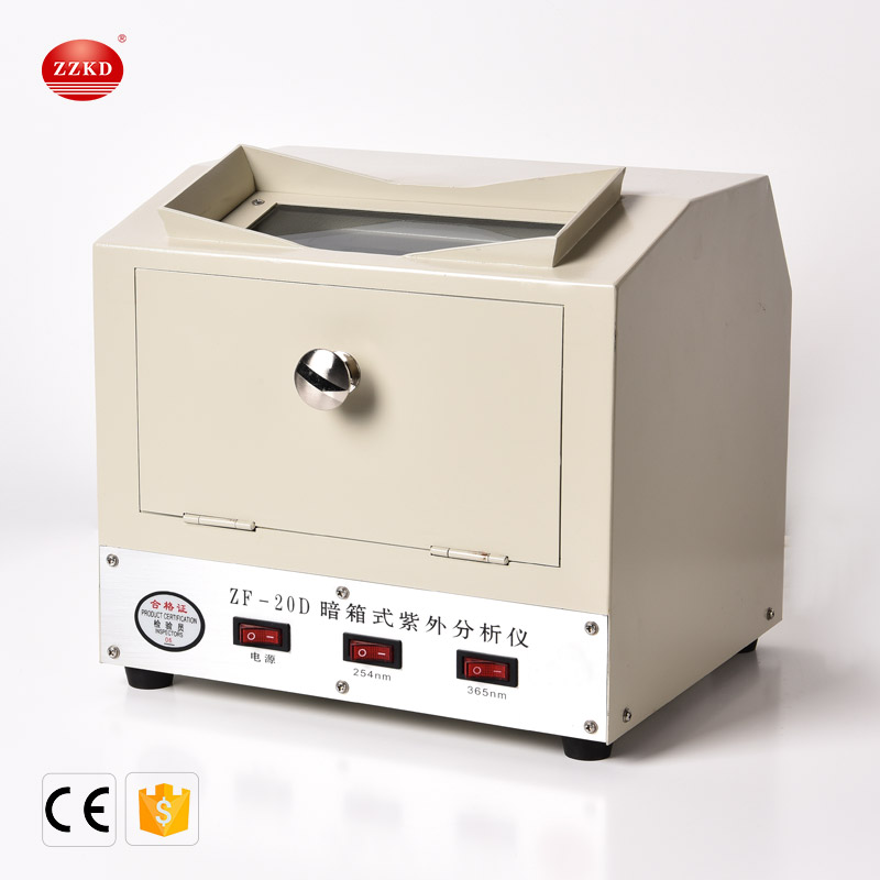 ZF-20d ultraviolet analyzer
