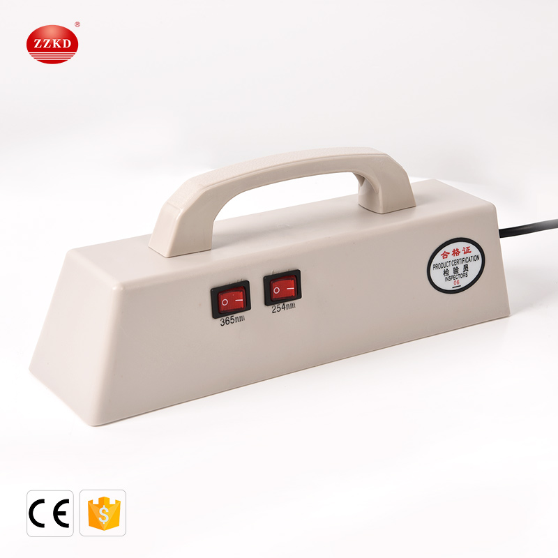 UV-100 ultraviolet analyzer