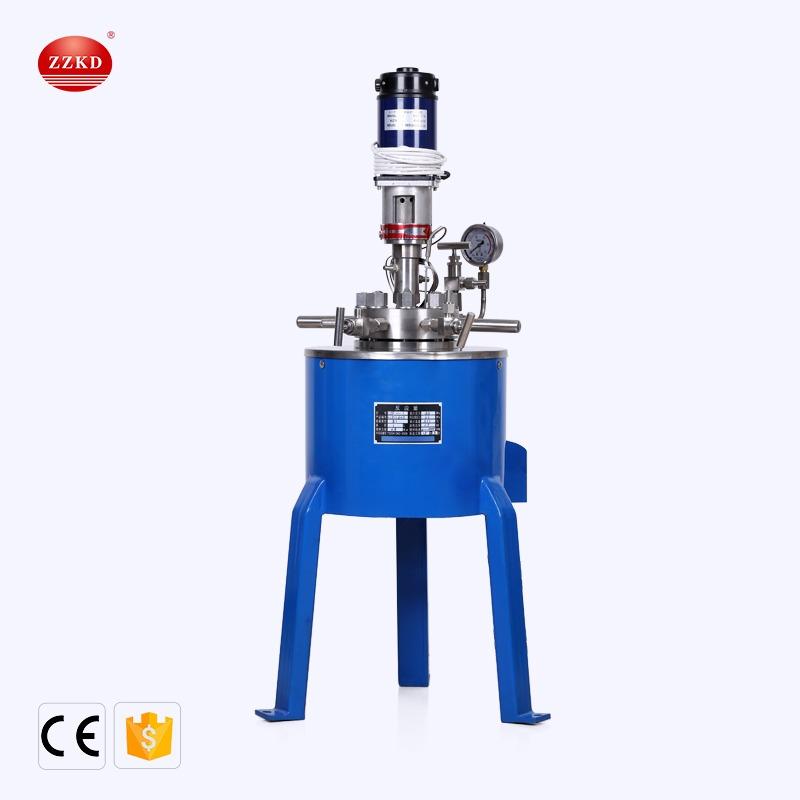 CJF series high pressure stirred autoclave